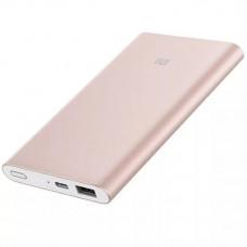 Xiaomi Power Bank Pro 10000 mAh