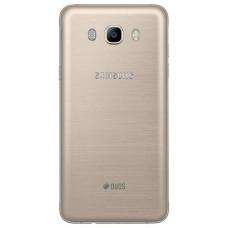 Samsung Galaxy J7 2016 (J710) задняя крышка (зол)
