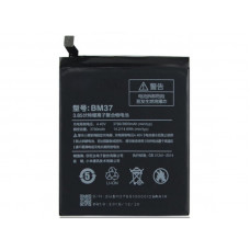 Xiaomi Mi 5S Plus (BM37) АКБ