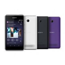 Sony E1 задняя крышка (оранж)