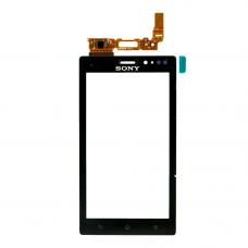 Sony Xperia Sola MT27i тачскрин (черн)