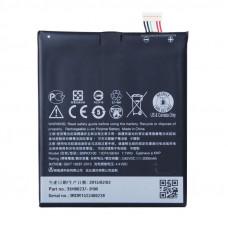 HTC B0PKX100 (Desire 626G) АКБ