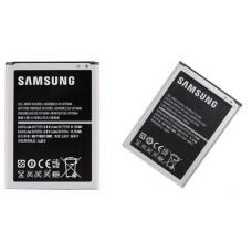 Samsung Galaxy Note 2 (N7100) АКБ
